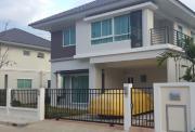 House Ladkrabang Suvarnabhumi