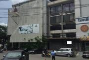 Commercial Udomsuk